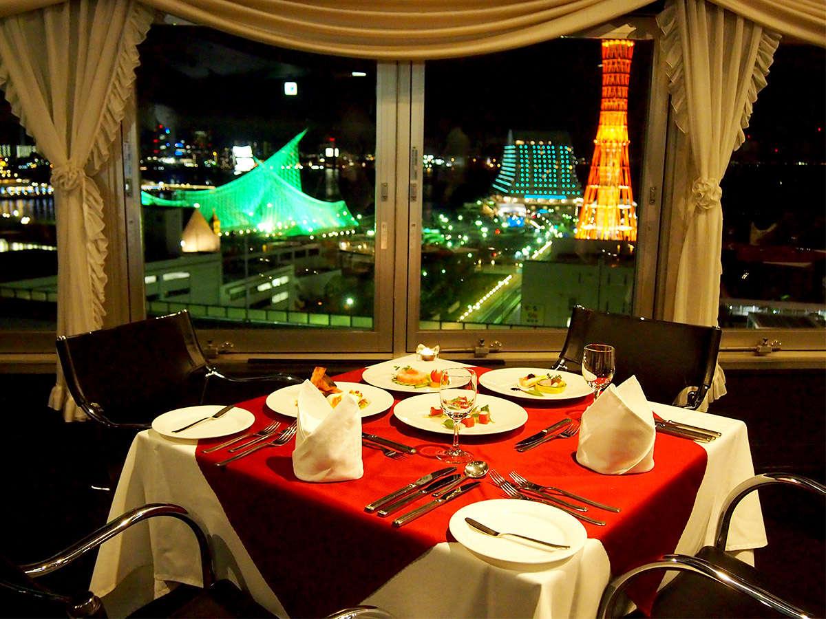 13階レストラン「神戸倶楽部」神戸港を一望できる最上階の展望ダイニングバーでディナーを楽しめます。