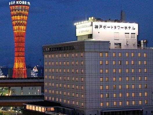 ポートタワーホテル