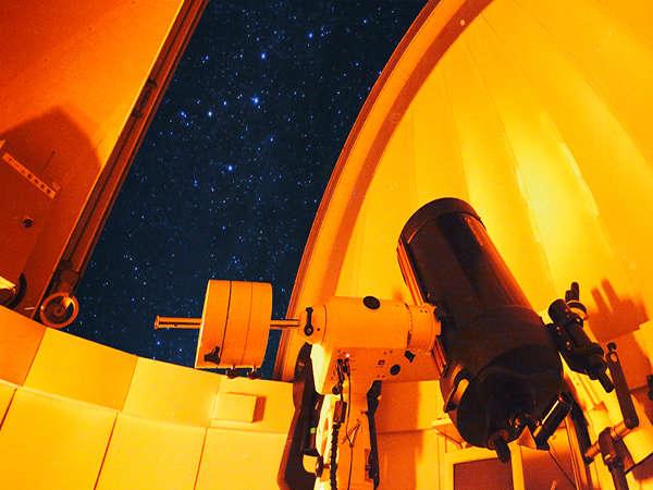星空観察ツアー★毎晩開催(無料)※年齢制限なし※観察不可日は館内でスライド&星のお話しを開催。