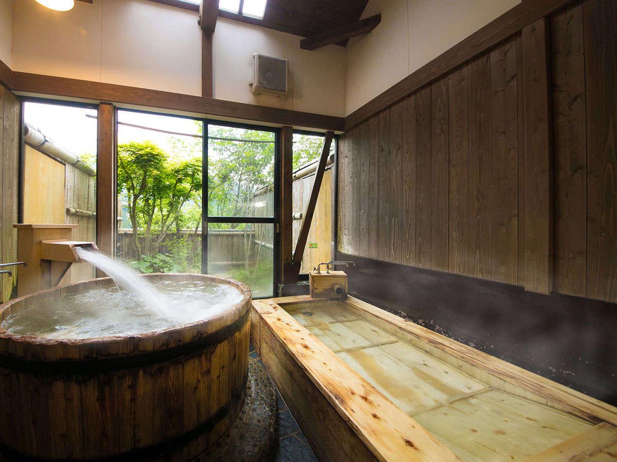 ◆貸切家族風呂・桶と寝風呂「ふきのとう」◆