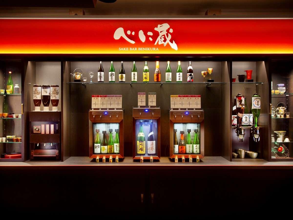 北陸の地酒が一堂に会する「SAKE BAR べに蔵」OPEN♪
