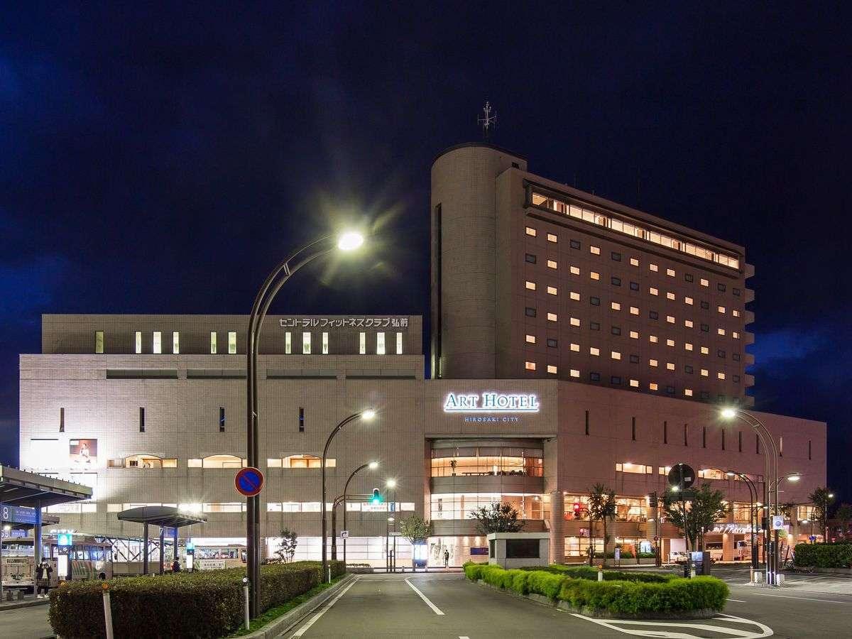 アートホテル弘前シティ/外観