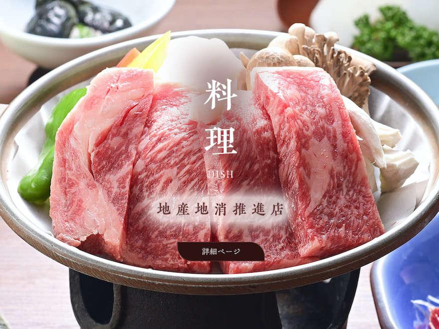 夕食(一例)旬の山幸を中心とした上州の和食膳をご用意いたします。