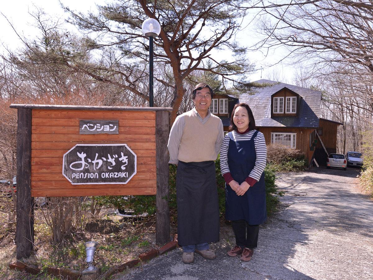 とても優しいご主人の岡崎さんと笑顔がステキな奥さまがみなさんをお待ちしてます♪
