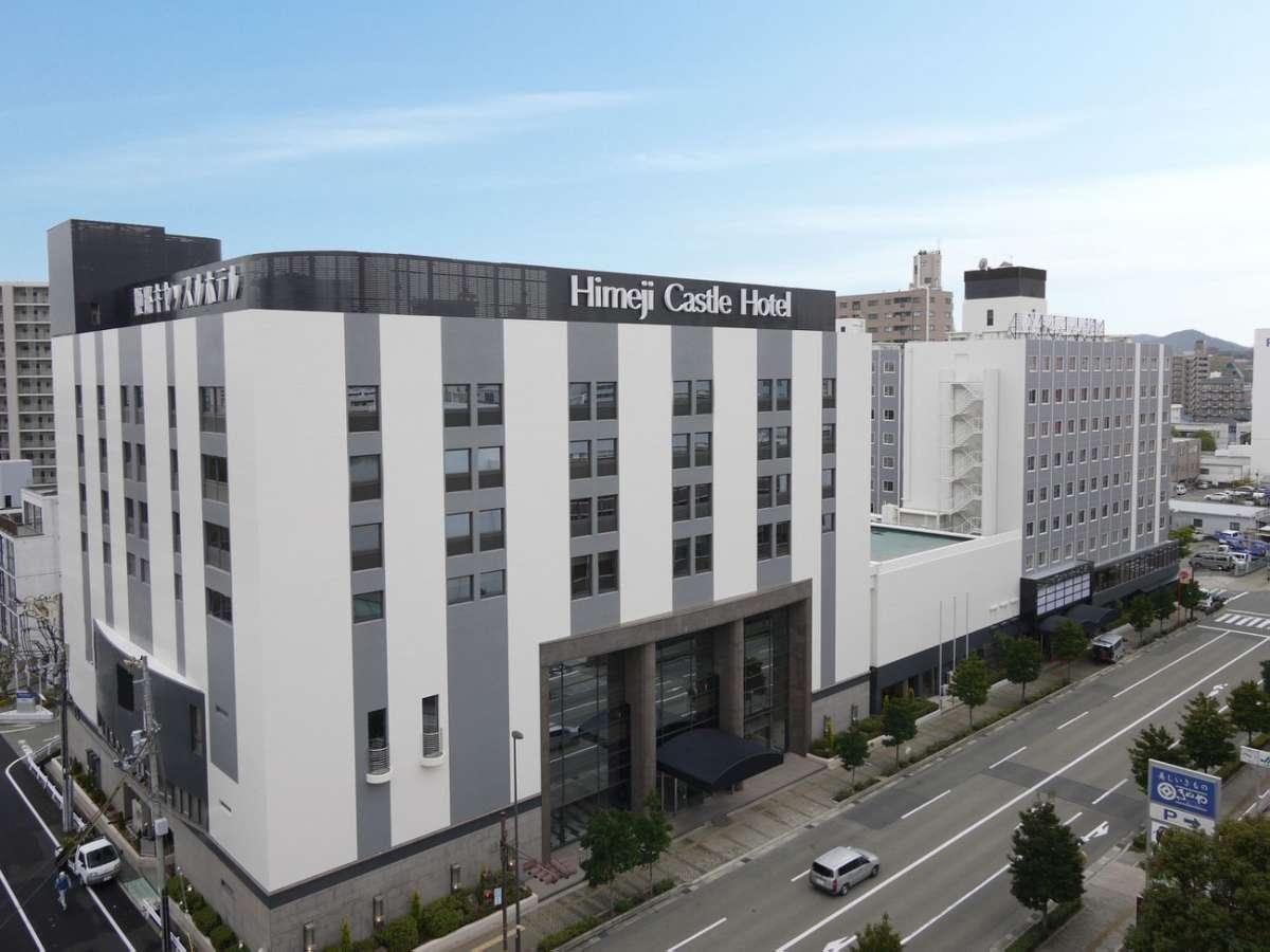 <2014年12月全館リニューアル>天然温泉、客室261室、宴会・会議室12室を併せ持つ大型ホテル。