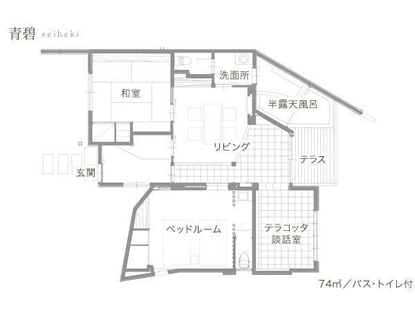 Ikkoten separate villa with private outdoor baths Yufu Japan