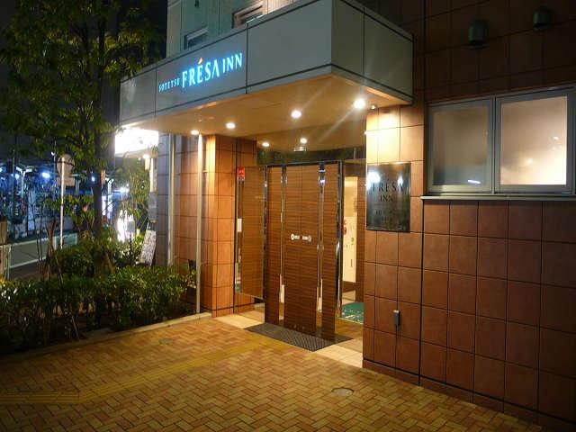 相鐵FRESA INN 鎌倉大船站笠間口
