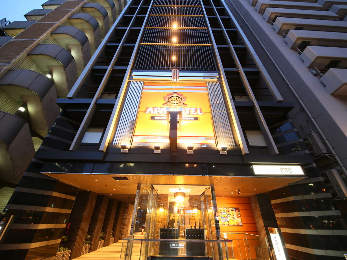 Apa Hotel Higashi-shinjuku Ekimae