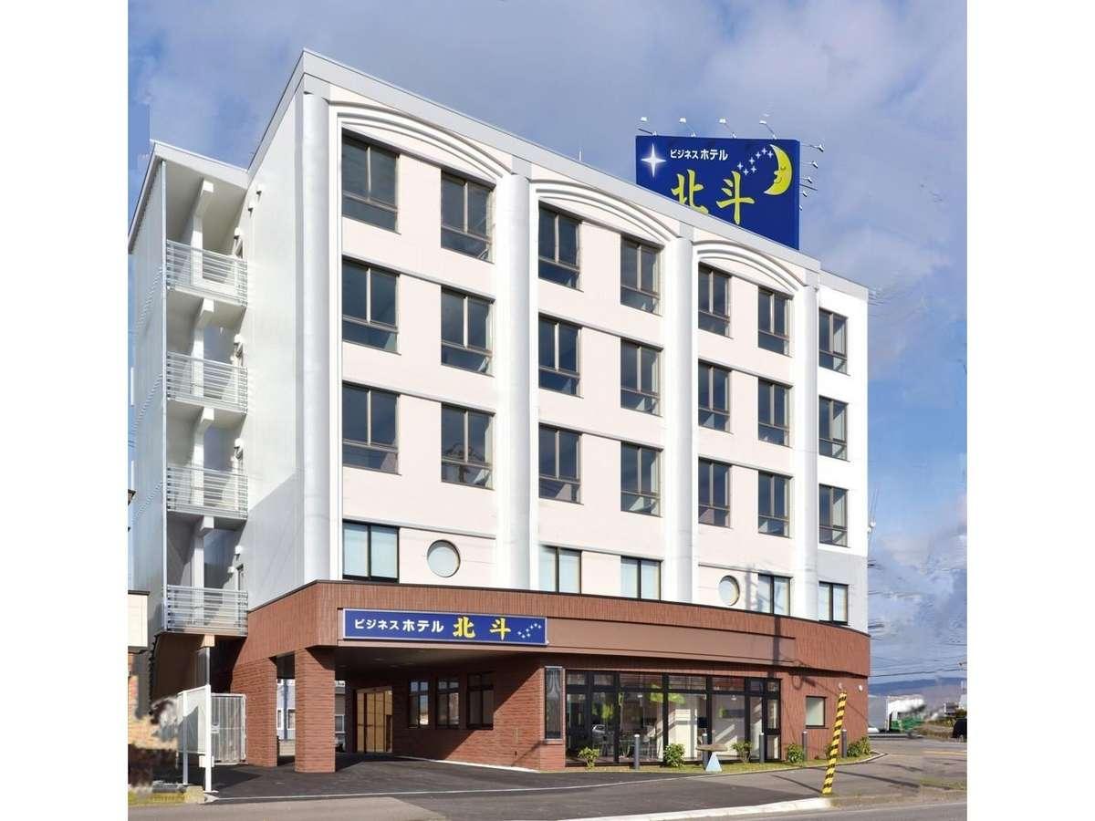 ホテル北斗外観