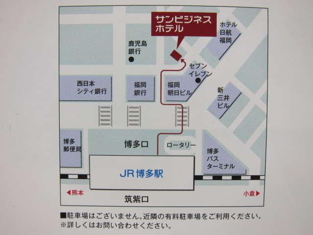 博多駅の博多口を出て正面にある福岡朝日ビルさんのすぐ裏!