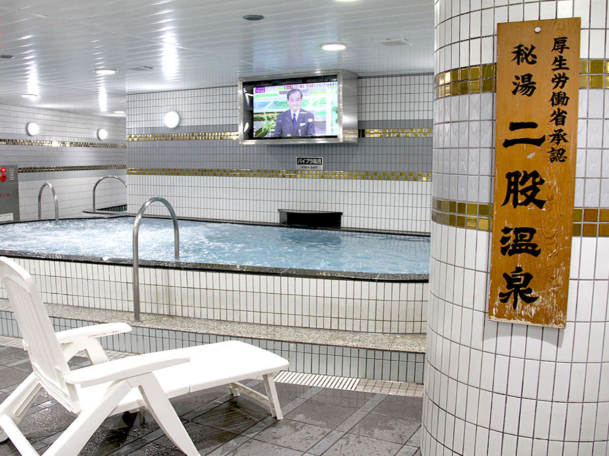 Capsule hotel and Sauna Kawasaki Big
