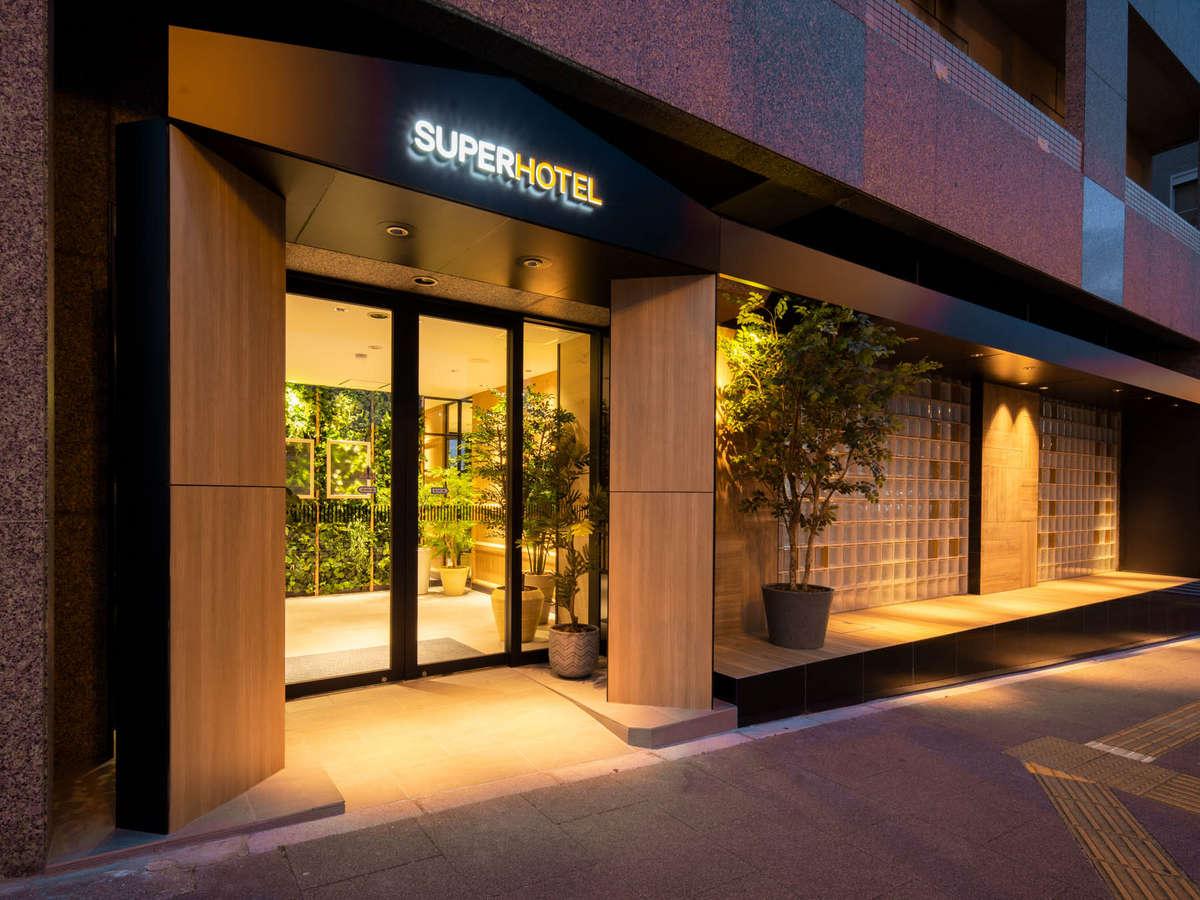 スーパーホテル堺マリティマ 天然温泉 花乃井の湯
