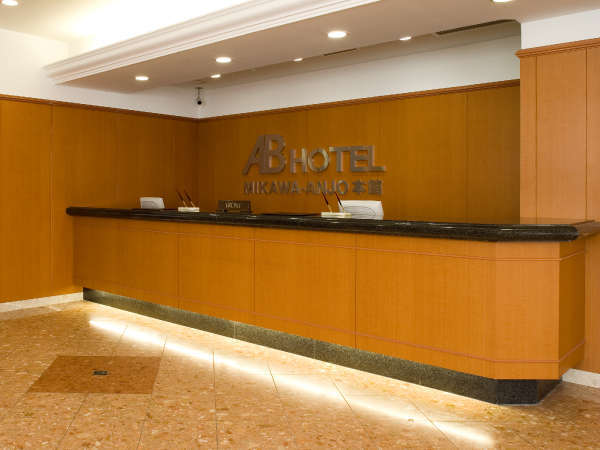 AB Hotel Mikawa-anjo Honkan