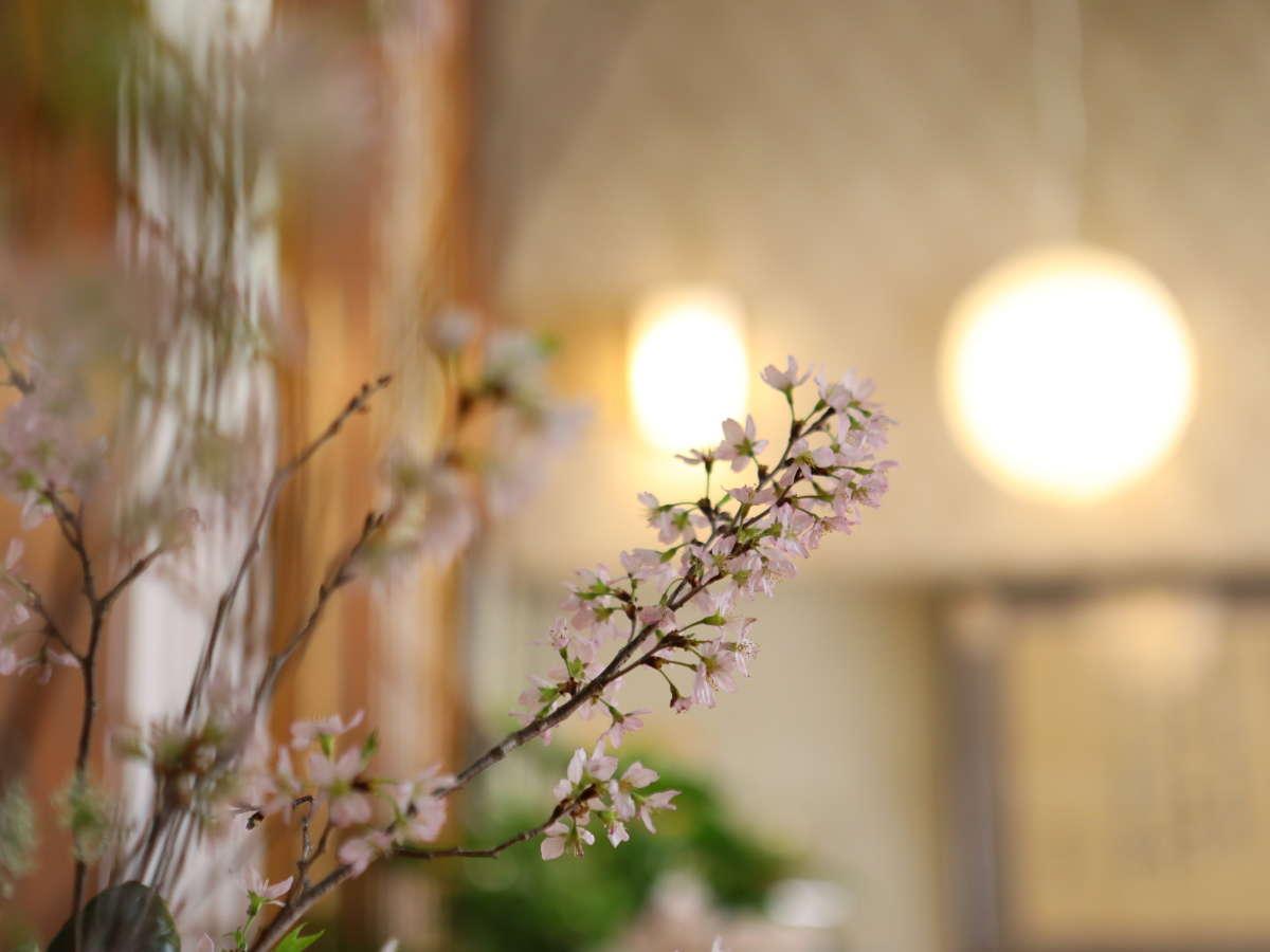 ◎季節の花を活けて、お客様をおもてなし致します。