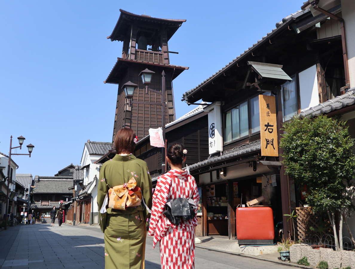 女子に人気の駅近ホテル!着物で小江戸川越を散策しよう。