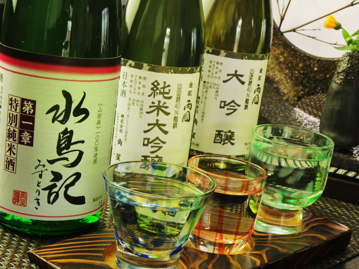 ◆【お酒】色々飲んでみたい方には【利き酒セット】がオススメです!
