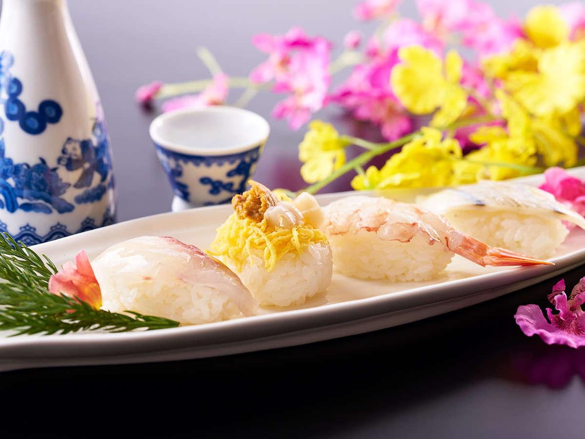 【3/1~5/31】春の料理フェア 春の握り寿司 ※イメージ