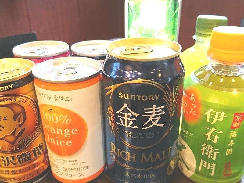 お疲れドリンク1本サービス!(16:00~20:00)缶ビール(発泡酒)もあります♪