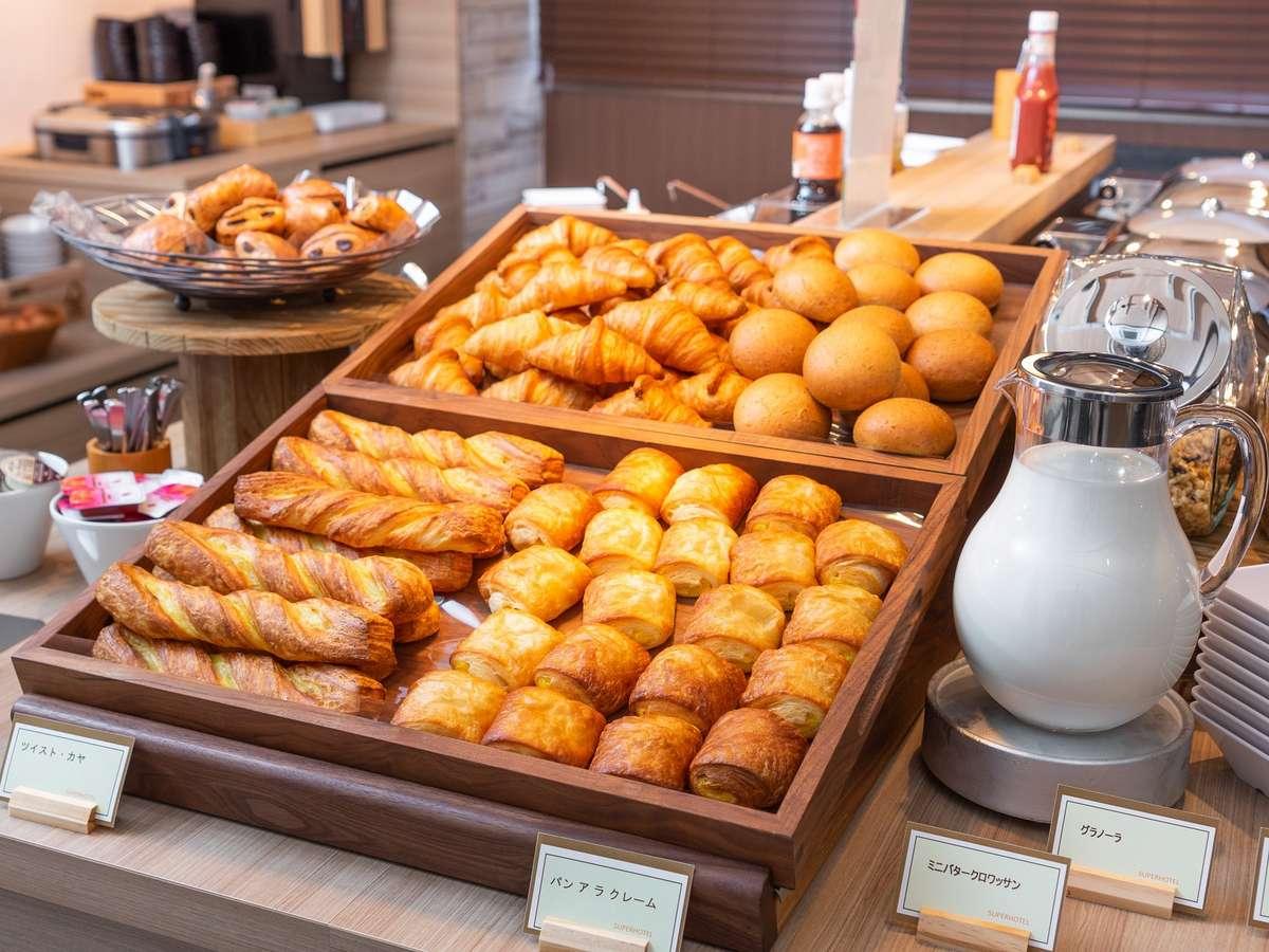 【Organic】毎朝ホテルで焼き上げる薫り高い焼き立てパン