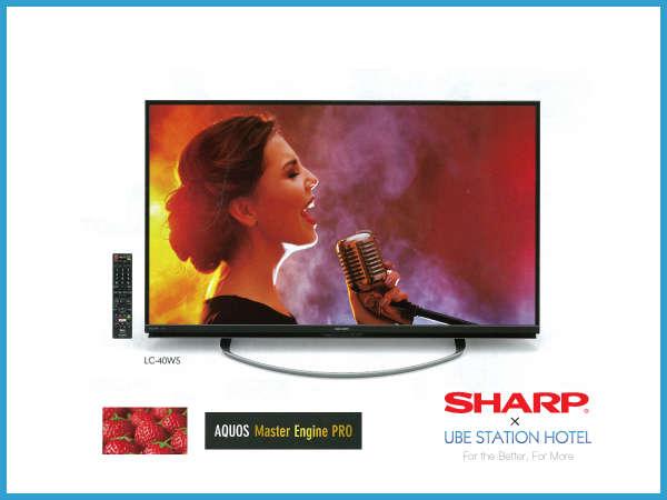 AQUOS(SHARP)フルハイビジョンSmartTV!!ツインルーム、ダブルルーム40V型・シングルルーム32V型