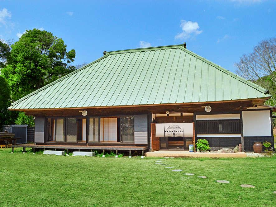 和信庵は築120年を超える古民家を改装した宿泊施設です