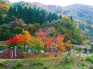 氷ノ山・福定親水公園登山口(当館よりお車で約25分)
