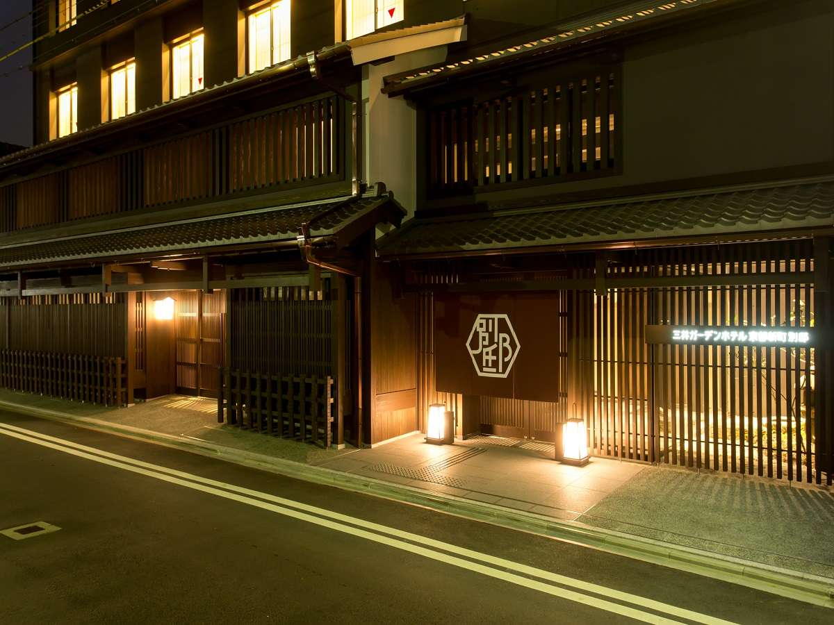 Mitsui Garden Hotel Kyoto Shinmachi Bettei - Hotels Rooms & Rates ...