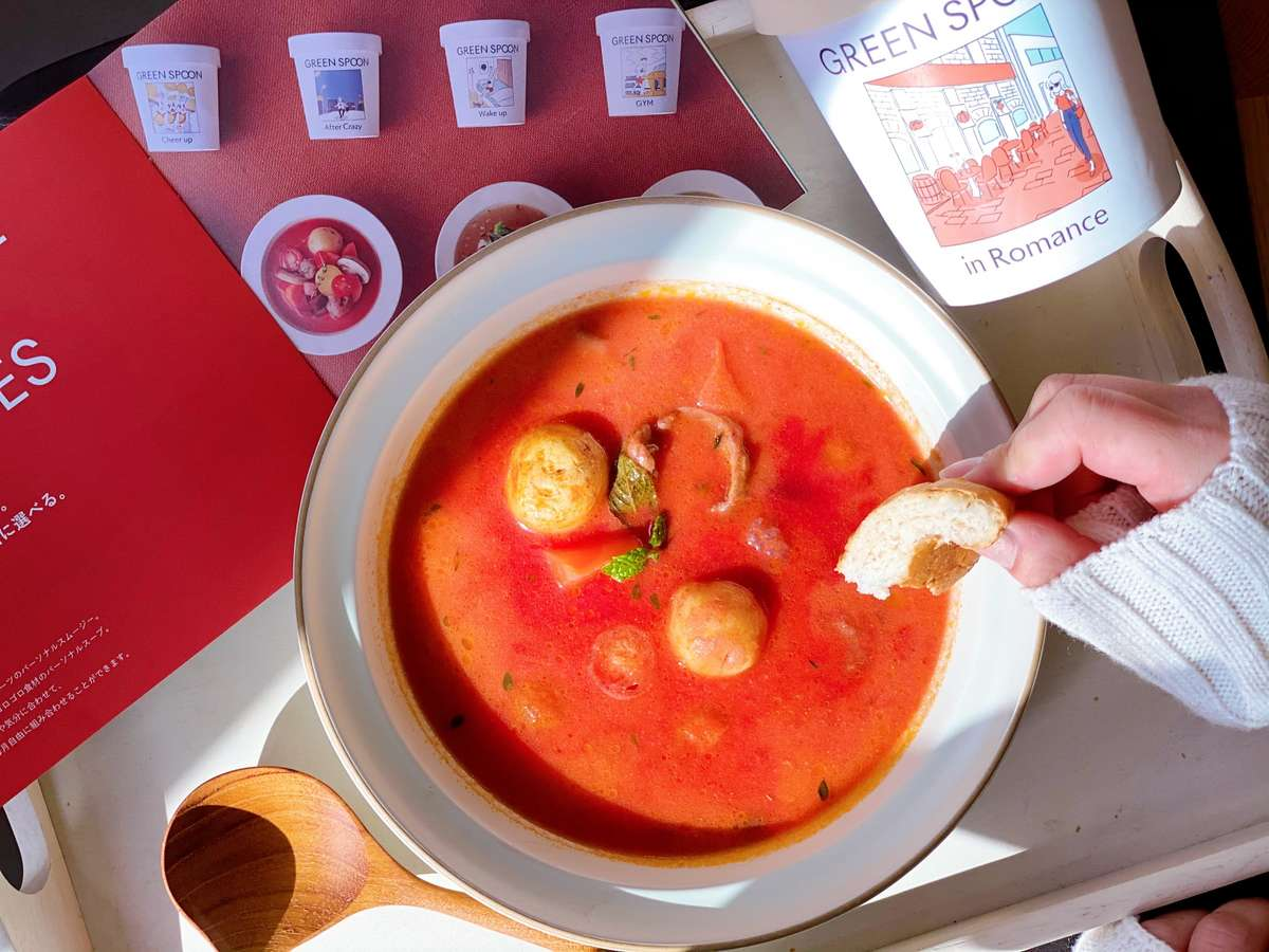 グリーンスプーンの選べるスープ♪