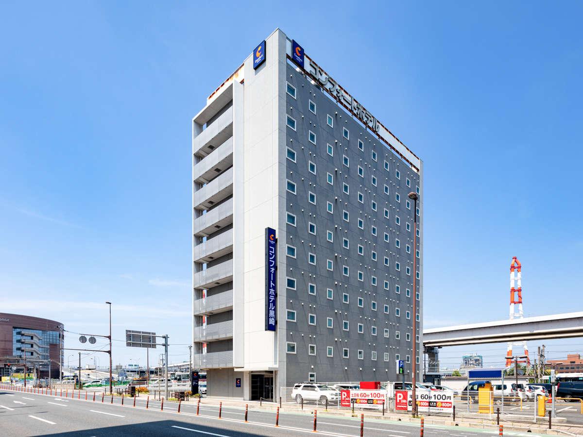 コンフォートホテル黒崎はJR黒崎駅から徒歩3分