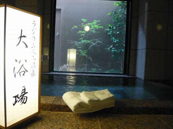 ☆男女別ラジウム人工温泉大浴場☆お湯は柔らかい肌触りで、疲労回復に効果があります。