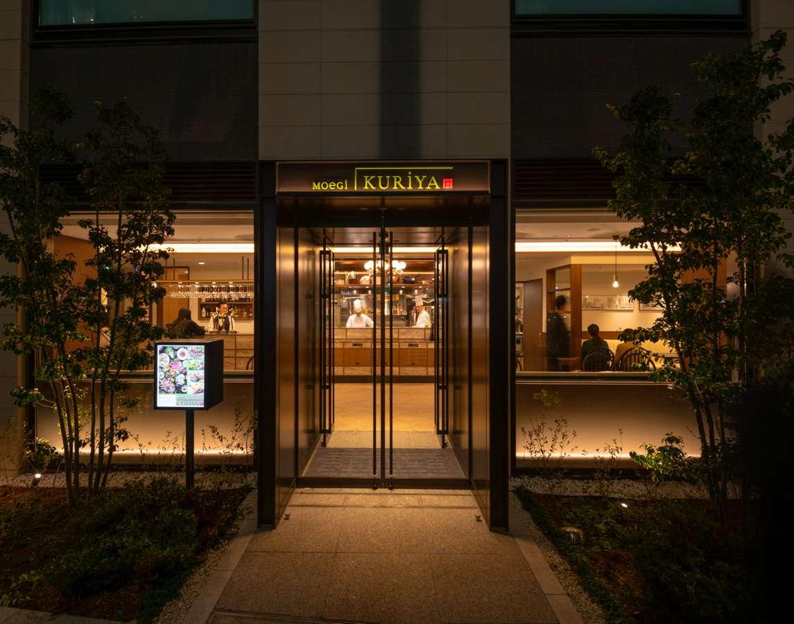 Moegi Kuriya ディナーも営業しております
