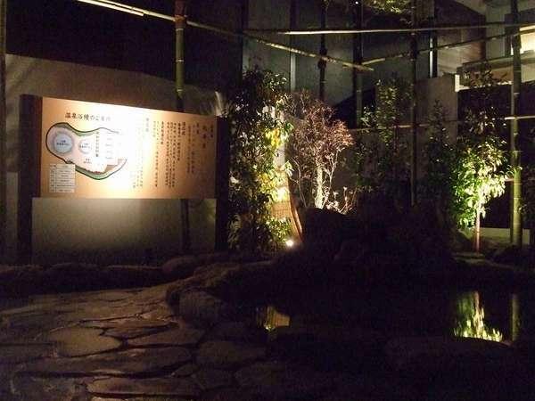 夜の露天風呂落ち着いた雰囲気でとっても休まります!