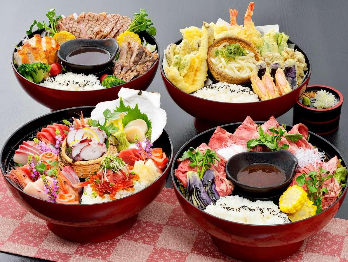 左上:ステーキ椀 左下:海鮮椀 右上:天婦羅椀 右下:ローストビーフ椀