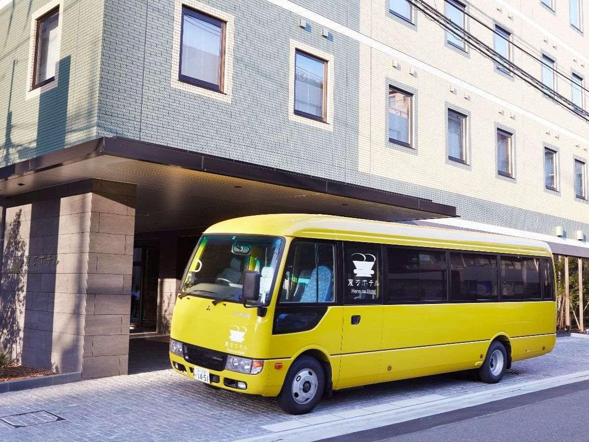 便利なホテル⇔空港間の無料送迎バス毎日運行♪
