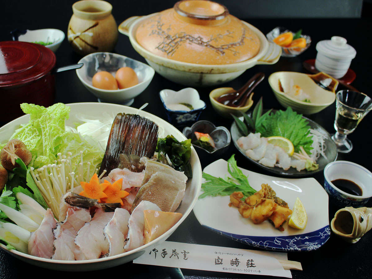 Shirasaki seaside hotel Shirasakisou