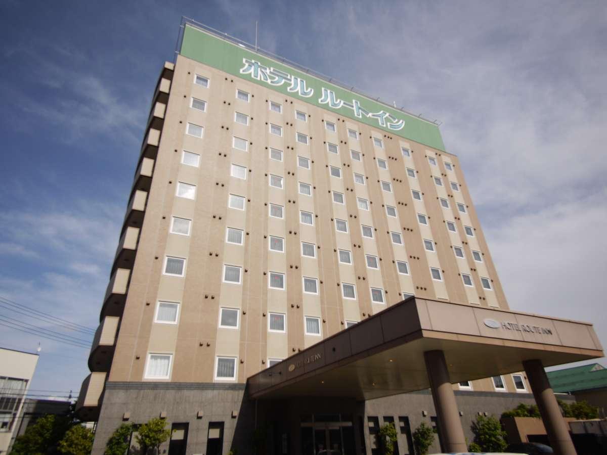 ホテル外換