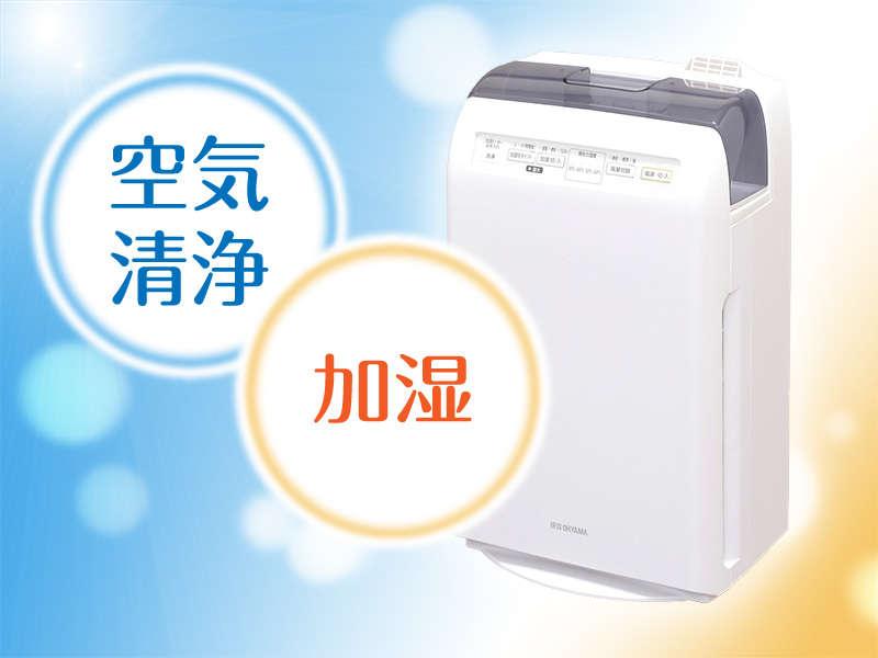 ★加湿空気清浄機常備★