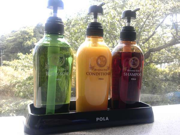 ホテルアメニティーの最高級、POLAアロマエッセシリーズを全室に。ハーブのほのかな香りで女性に大人気!