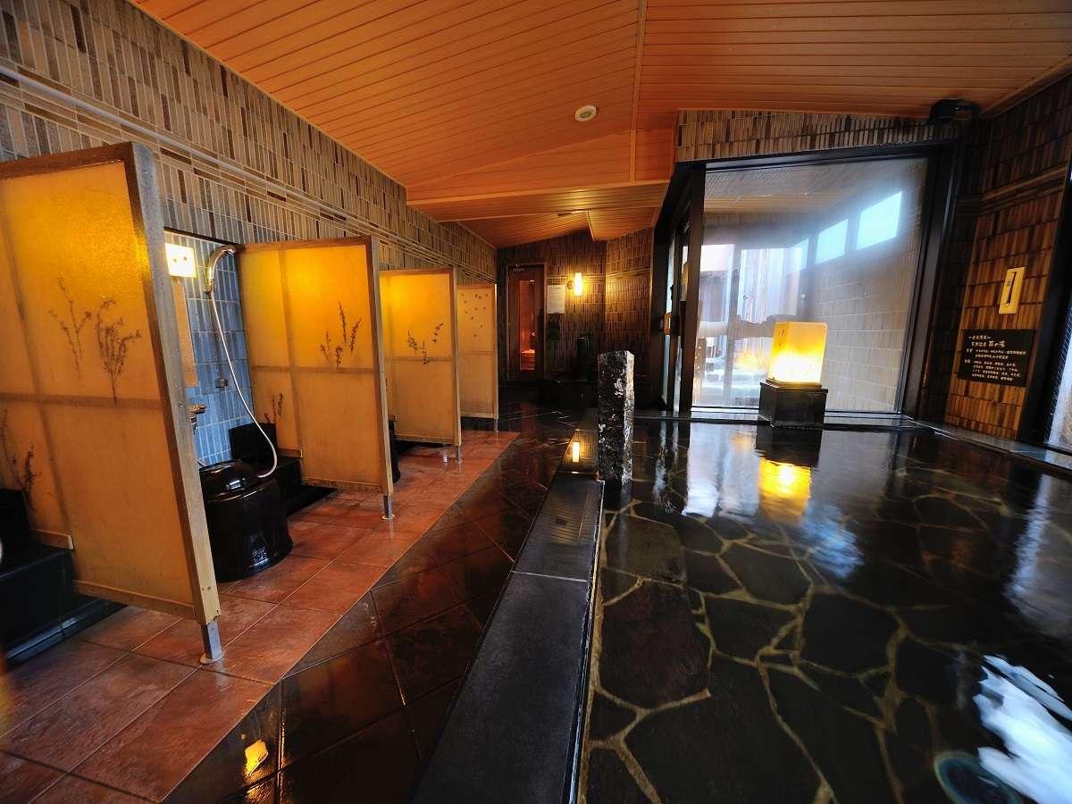◆女性大浴場 内湯 天然温泉『萩の湯』