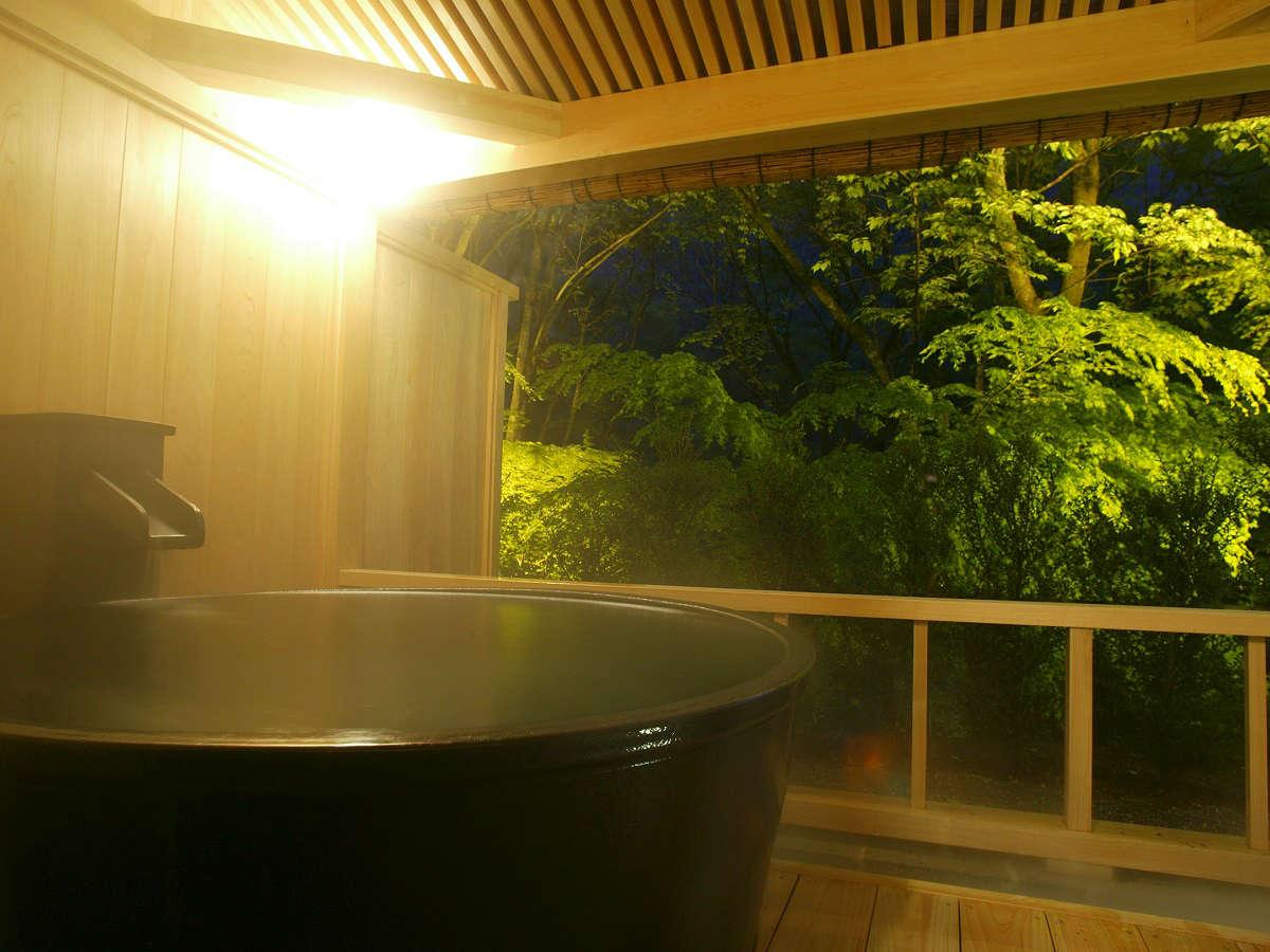 Odakyu Hotel Hatsuhana