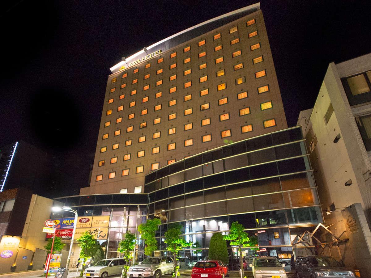 アパホテル〈福井片町〉本館