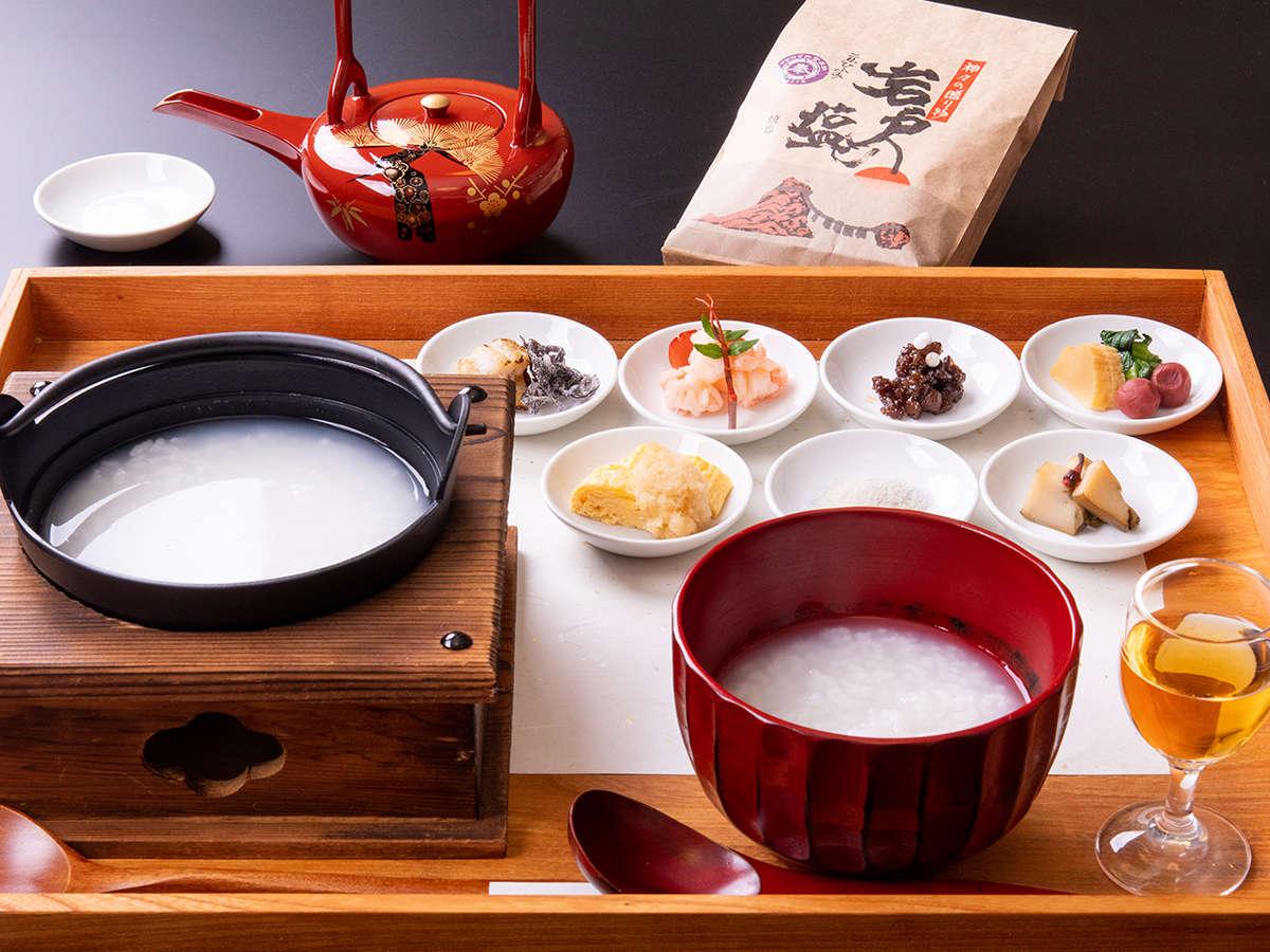 ■朝粥■≪鮑・伊勢海老・松阪牛≫など地元食材を使用!神宮に奉納する御饌(みけ)をイメージしました
