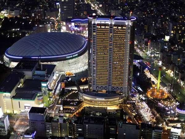 東京ドームの周辺ホテル- 格安・人気・おすすめ