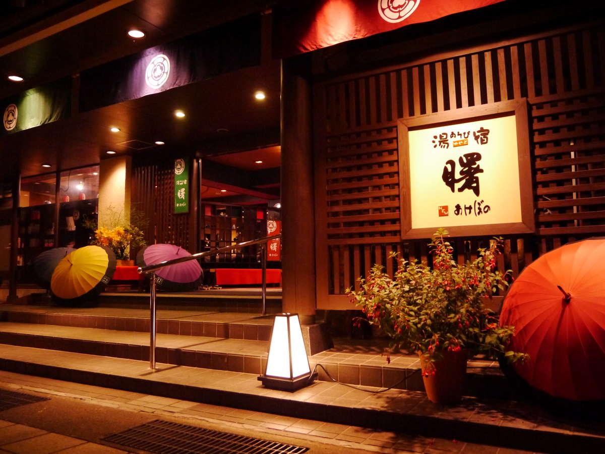 【外観】歌舞伎座のイメージした色使い