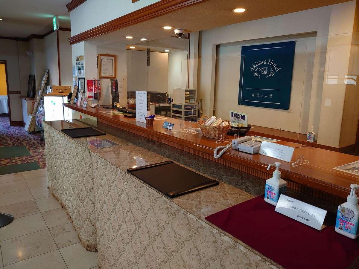 Akisawa Hotel