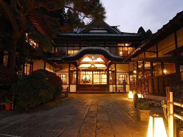 箱根小涌谷温泉 三河屋旅館