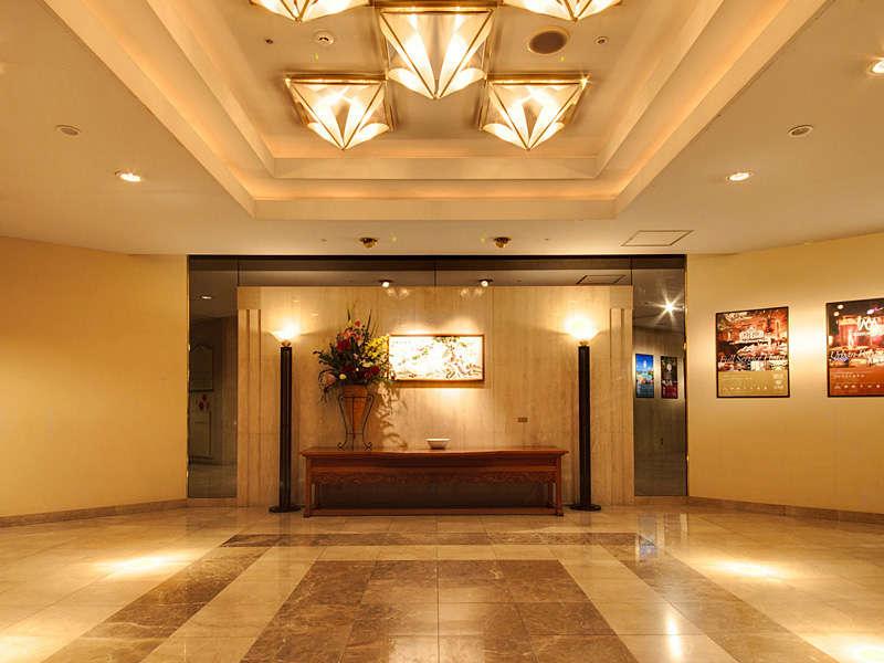 Kobe Hotels Booking Com