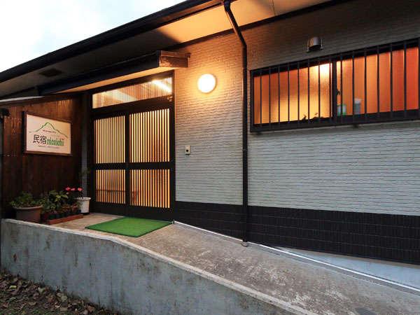 【外観】民宿nicoichiの外観