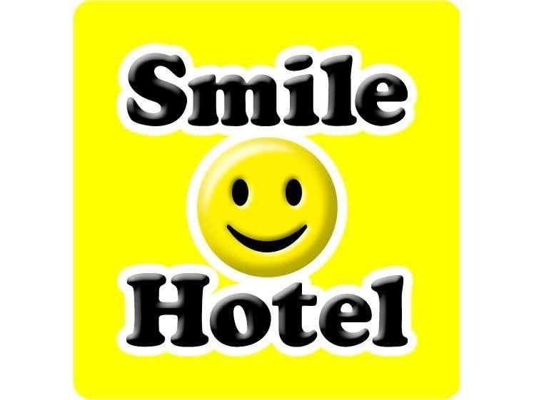 スマイルホテルチェーン全国40店舗目!
