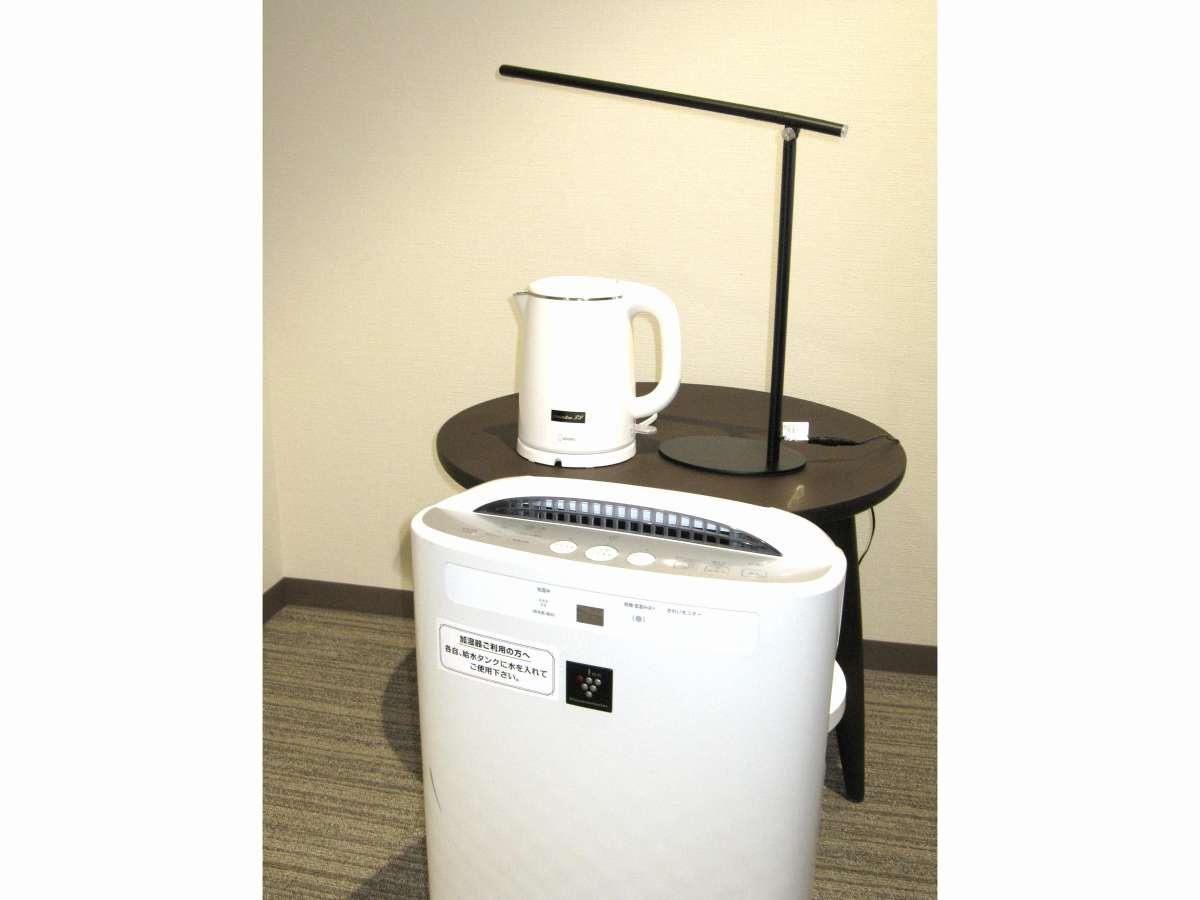 空気清浄機加湿器LEDスタンド 電気ケトル
